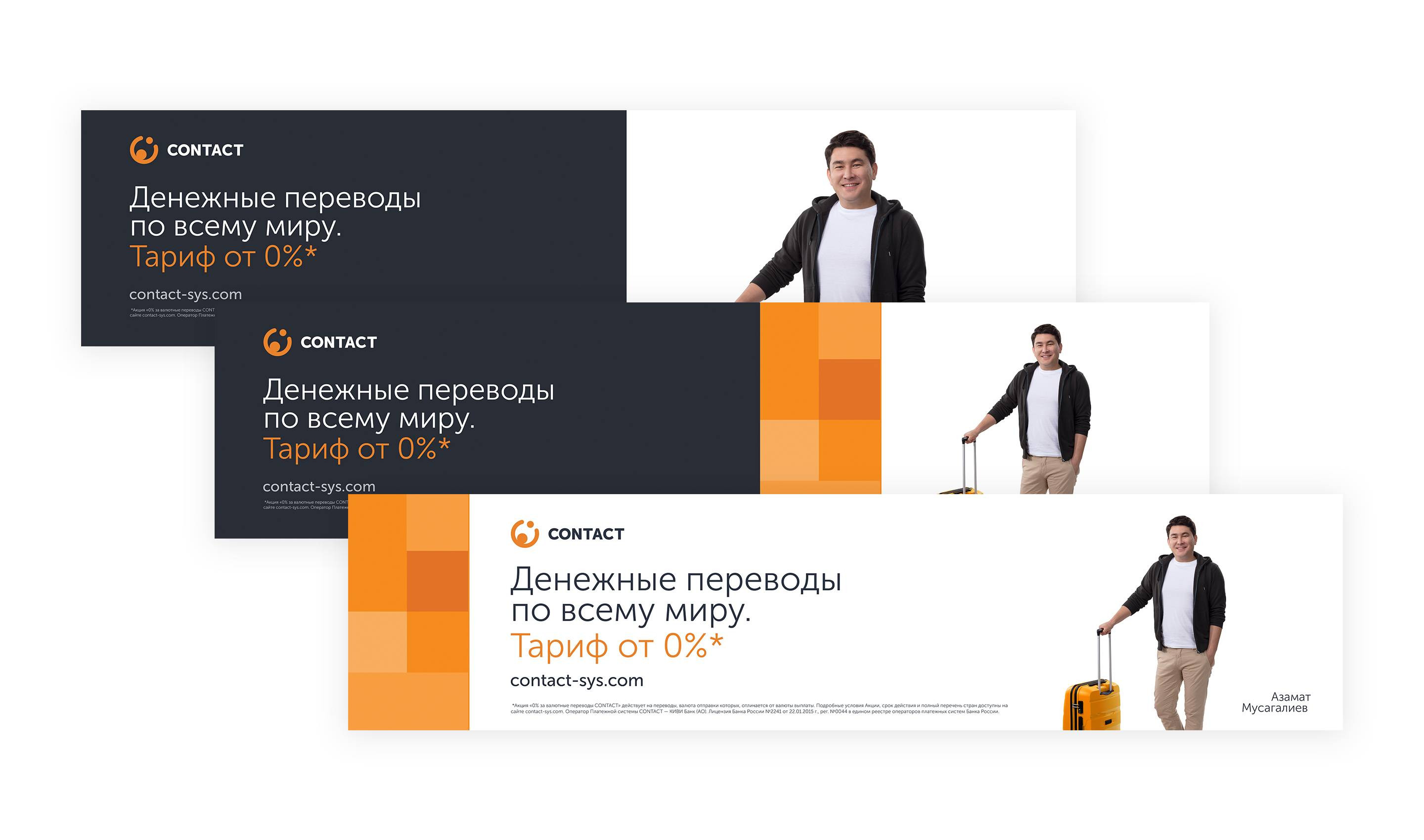 Banners for the advertising campaign