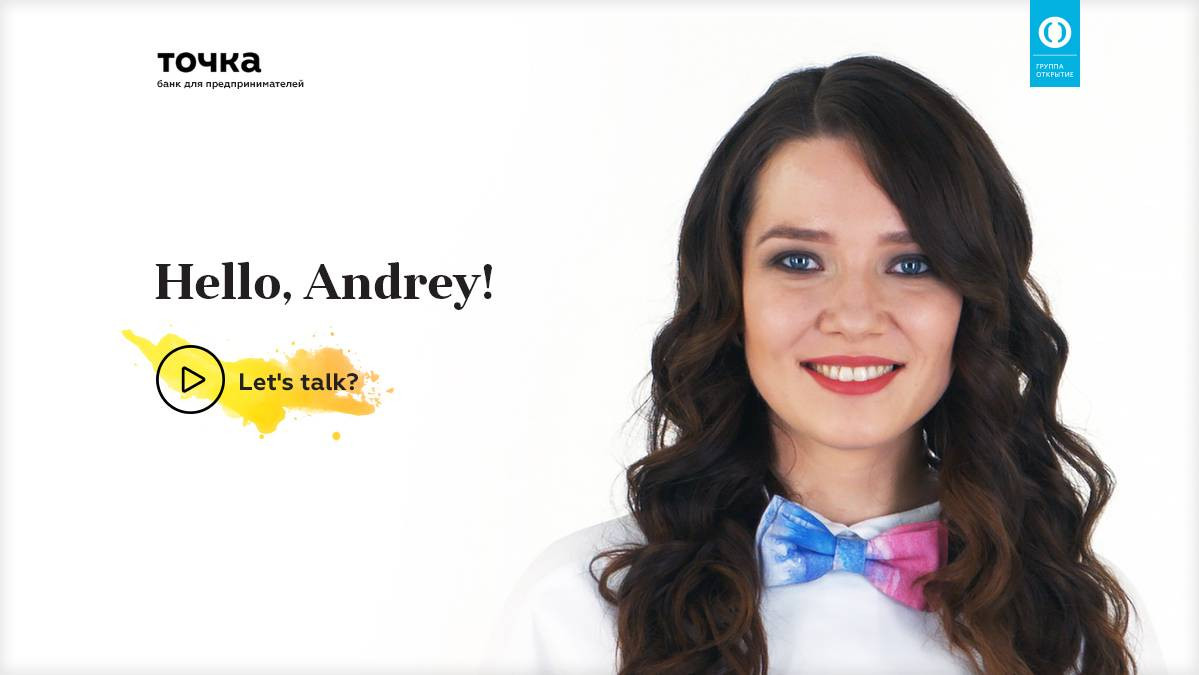 """The project """"Hey, Andrey!"""""""